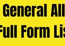 General full Form